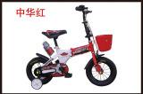 迎圣诞厂家直销益童(小龙哈皮)16#儿童自行车批发氩弧焊接口