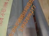 呼和浩特304不锈钢丝网厂家批发呼伦贝尔316不锈钢筛网价格