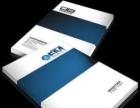 专业画册、单页折页、手提袋、海报、不干胶、无碳印刷