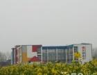 襄城永兴颐景园 3室2厅1卫 115㎡优质房源展示