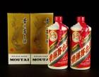 哈尔滨回收茅台瓶子茅台酒三十年空瓶五十年茅台酒瓶回收