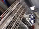 PVC卡条生产线设备
