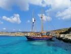 马耳他移民需要多少钱