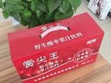 天津纸箱厂订做纸箱彩盒纸制品包装纸箱子飞