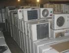 西安浐灞西安空调回收 高价回收二手空调
