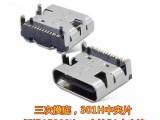 type C母座16P USB连接器 充电数据威联创厂家