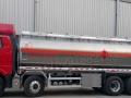 国五10吨20吨30吨油罐车哪里质量好,多少钱?