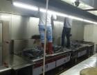 广州油烟机清洗公司专业油烟机清洗收费合理
