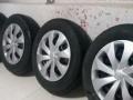 出售邓禄普175/65R14轮胎4条+轮毂4个
