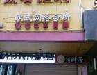 环城南路 黄金地段 酒楼餐饮 小吃店