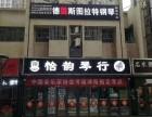 津南区钢琴古筝吉他小提琴二胡琵琶等乐器声乐培训招生