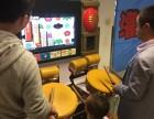 上海游戏设备租赁公司 打鼓机租赁价格 太鼓达人出租