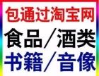 沧州音像制品经营许可证凭证上传入口音像制品经营许可