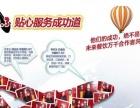 景釜宫加盟 西餐 投资金额 1-5万元