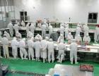 肉食品加工人员出国加拿大萨省