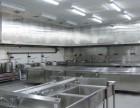 衡阳酒店开放式厨房设计,衡阳酒楼开放式厨房设计,衡阳厨房设计