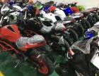 摩托车分期付款跑车 地平线 进口摩托车 R2