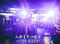 新都钢管舞机构 新都钢管舞表演班 星秀钢管舞包考级