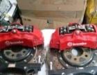 出售二手Brembo gt6刹车套件9.99新