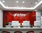 上海平设计培训 商业广告设计 包装印刷设计培训