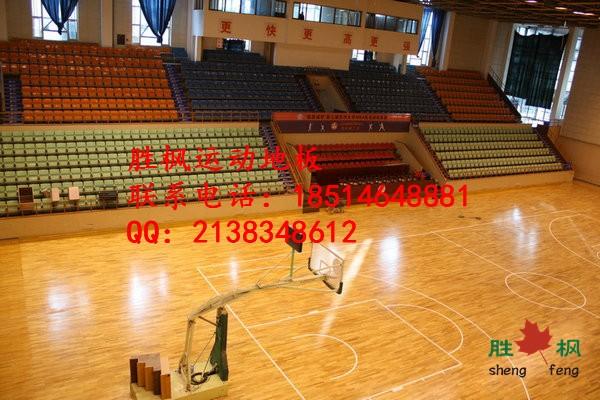 常德篮球专用木地板,运动馆实木地板厂家