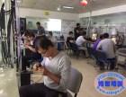 安防监控培训智能家居培训都选深圳博世安防学校好