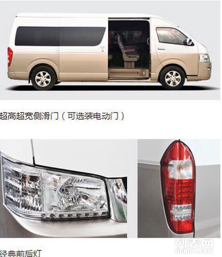 九龙商务车MPV 18座柴油全新车