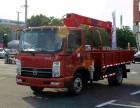 蓝牌凯马5吨随车吊货箱4.3米厂家报价