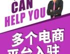 长安镇明珠广场税务服务工商服务商标专利申请网站建设
