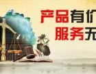 欢迎访问葫芦岛伊莱克斯燃气灶各点售后服务维修咨询电话