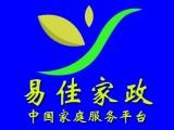 上海唐鎮,張江住家保姆-做飯好-為人老實-會開車-接送孩子