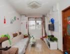 中山门东里便宜两室,不临街,精装修,可落户,位置好,近45中中山