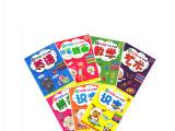 步步高点读机书籍 新乐学版小学入学准备 专业早教设计书籍共7本
