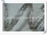 银丝绳带 银丝织带 特殊绳带 织带 服装带 可来样订做