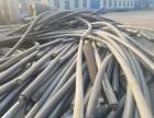 西安电缆回收 西安电力电缆回收厂家 西安库存电缆高价回收