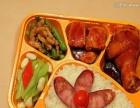 烟台福山区团体餐快餐盒饭外卖配送-母子情连锁餐厅