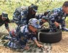武汉亲子童子军训练营-武汉周边小小童子军-武汉童子军户外拓展