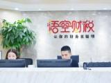 天津专业建筑资质办理材料代办