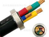 厂家直营VV铜芯铠装地埋电缆.电线 控制.架空绝缘