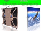 衡阳LED显示屏生产厂家-美律达科技买一送五