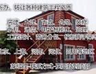 北京门头沟的建筑装饰装修公司转让多少钱