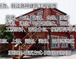 转让北京海淀区劳务分包资质大概多少钱