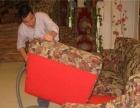 大连专业清洗团队 清洗沙发 清洗地毯 家庭大型均可