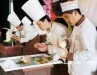 廊坊厨师烹饪学校 学厨师哪家学校好 廊坊附近最好的厨师短期