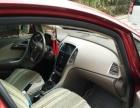 别克英朗2011款 英朗GT 1.6T 自动 真皮款 时尚运动版