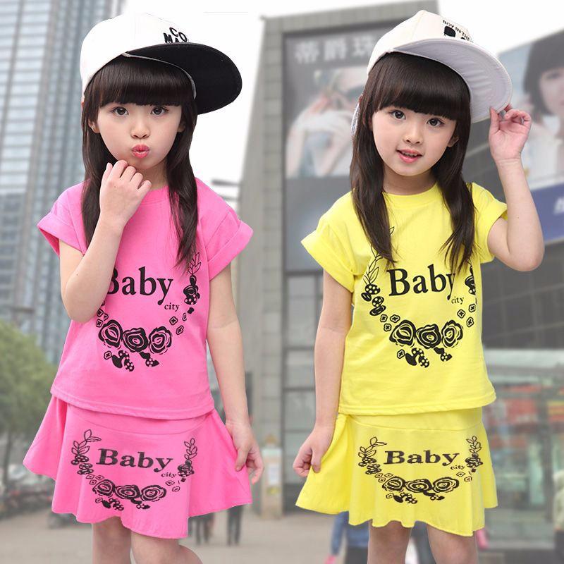最低价儿童服装批发山西特价几块钱女装上衣批发市场质量保证