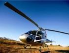 成都直升机用于婚礼及静态展示受策划界的大受客户欢迎