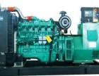 温州发电机回收,温州进口发电机回收, 二手柴油发电机上门回收