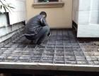 北京钢结构楼梯制作 北京钢结构楼板制作
