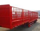 13米花篮半挂车 轻量化设计 全国发货